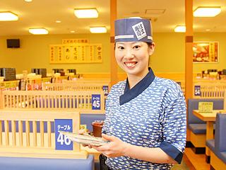 はま寿司 都城店のアルバイト情報