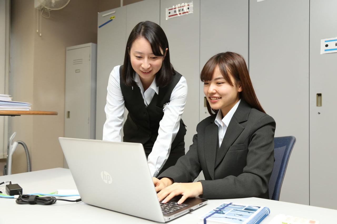 アイリスオーヤマ株式会社 名古屋支店のアルバイト情報