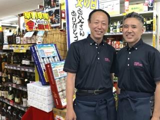 なんでも酒や カクヤス 蒲田駅前店のアルバイト情報