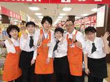 MEGAドン・キホーテ 富田林店のアルバイト情報