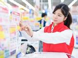 A&Kコム/東村山エリア/総合家電コンシェルジュ/OKDのアルバイト情報