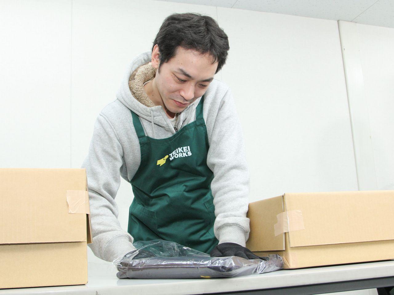 teikeiworksTOKYO 成田支店のアルバイト情報