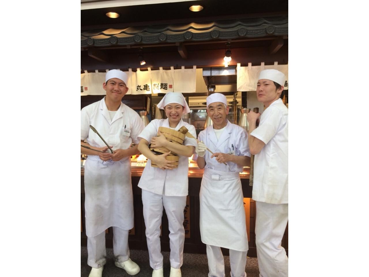 丸亀製麺 島原店 [店舗 No.110419]のアルバイト情報