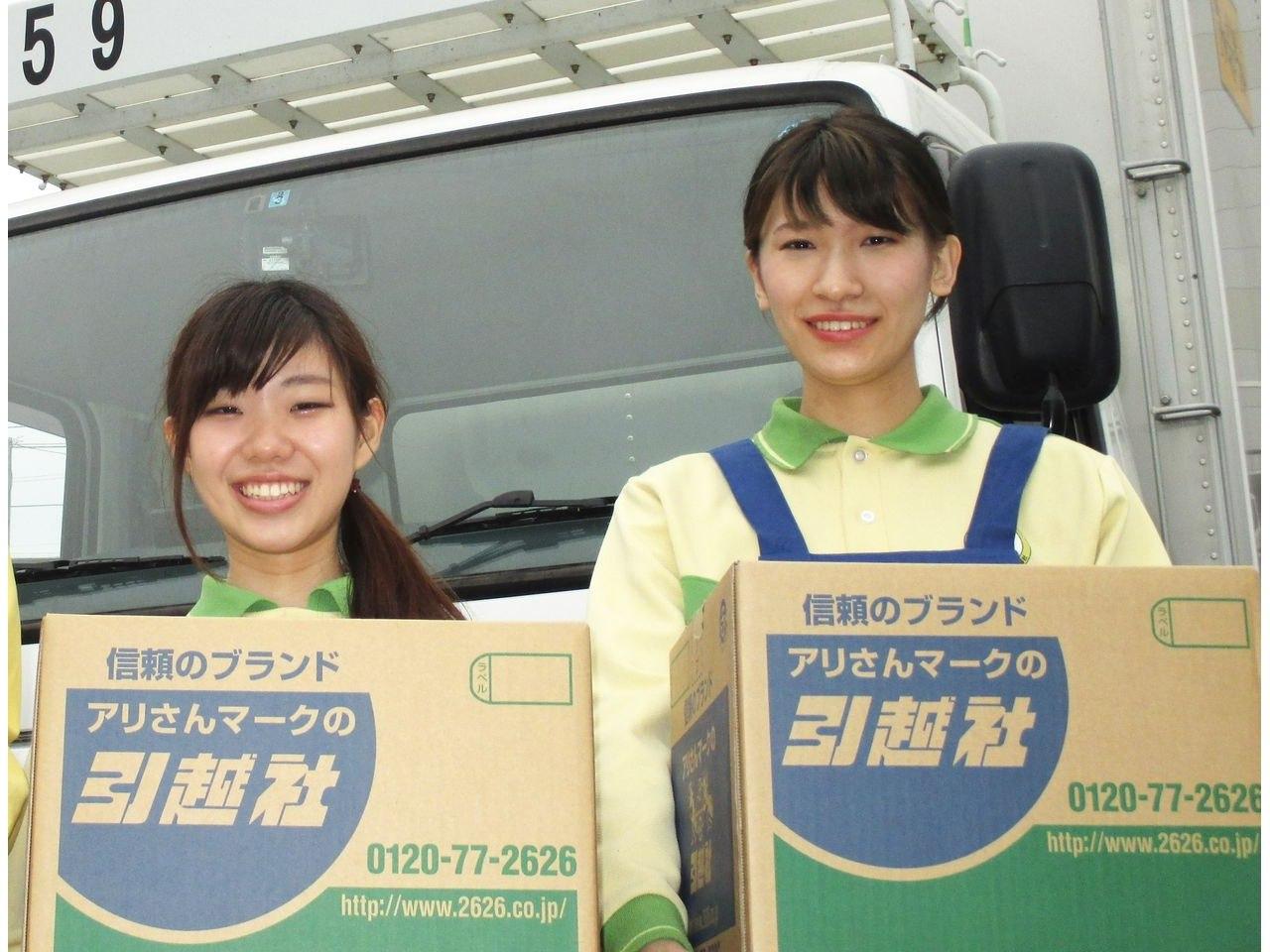 アリさんマークの引越社 熊本支店のアルバイト情報