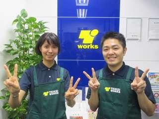 テイケイワークス株式会社 平塚支店のアルバイト情報