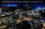ジェネラルガード株式会社 ※堺区エリアのアルバイト情報