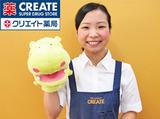 クリエイトエス・ディー 平塚東八幡店 [313]のアルバイト情報