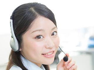 株式会社アウトソーシングトータルサポートのアルバイト情報
