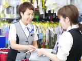 ノムラクリーニング 中井店のアルバイト情報