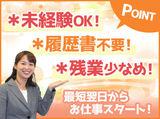 ヒューマンリソシア株式会社 勤務地:豊明市 /740661nagのアルバイト情報