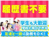 株式会社トライ・アットリソース OA3-梅田のアルバイト情報