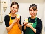HONEY'BAR(ハニーズバー)東京店のアルバイト情報