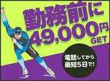 グリーン警備保障株式会社 藤沢支社 平塚エリア/AG250018013a003のアルバイト情報