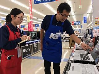 ケーズデンキ盛岡西店のアルバイト情報