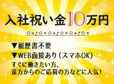 株式会社シエロ ※勤務地:銀座駅周辺のアルバイト情報
