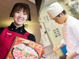 焼肉レストラン 安楽亭 今宿西店 ※3002のアルバイト情報