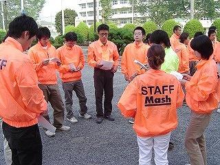株式会社マッシュのアルバイト情報
