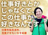 株式会社エフオープランニング 【関東】 北千住エリアのアルバイト情報