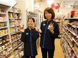 ファミリーマート 中野駅南口本通り店のアルバイト情報
