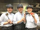 キッチンオリジン 野方店のアルバイト情報