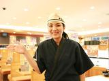 無添くら寿司 豊川市 豊川インター店のアルバイト情報
