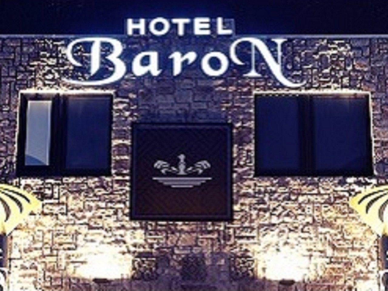 ホテル バロン富里のアルバイト情報
