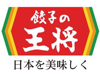 餃子の王将 新潟近江店のアルバイト情報