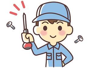 ランスタッド株式会社 名古屋支店のアルバイト情報
