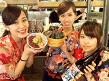 磯丸水産 川崎駅前店のアルバイト情報