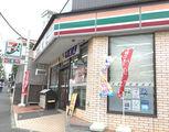 セブンイレブン 横浜洋光台中央店のアルバイト情報