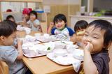 港区桂坂保育室のアルバイト情報