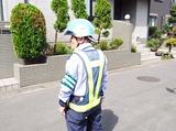 株式会社ネオ・アメニティーサービス (新小岩エリア)のアルバイト情報