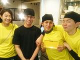 博多一口肉餃子 一口(いちろ) 六本松店のアルバイト情報