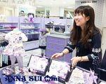 ANNA SUI mini 小倉井筒屋店/株式会社ナルミヤ・インターナショナルのアルバイト情報