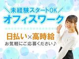 ピックル株式会社(新宿東口エリア)のアルバイト情報