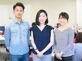 (株)セントメディア CO事業部東 新宿支店のアルバイト情報