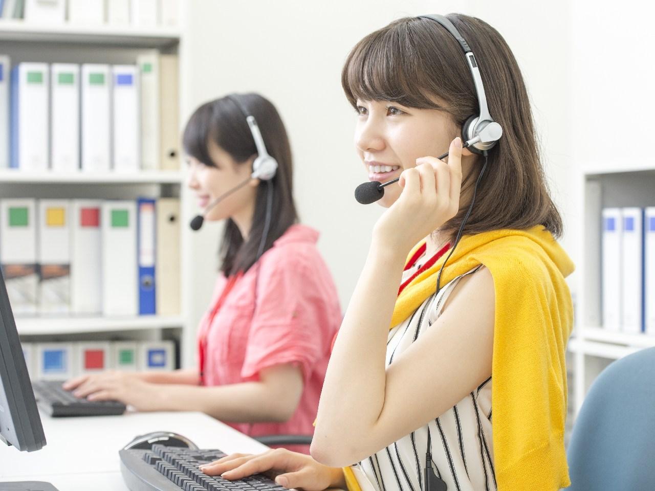 株式会社Ease(イーズ)のアルバイト情報