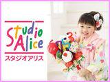 スタジオアリス 小倉南店のアルバイト情報