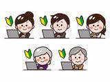 株式会社ウィルエージェンシー (※西梅田エリア)のアルバイト情報
