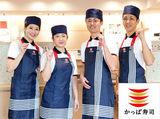 かっぱ寿司 アトレ川崎店のアルバイト情報