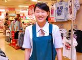 [0042]イズミヤ 国分町店のアルバイト情報