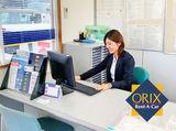 オリックス自動車株式会社 トラックレンタル福岡中央営業所のアルバイト情報