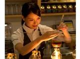 珈琲館 天王寺店のアルバイト情報