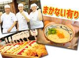 丸亀製麺昭島モリタウン店【110044】のアルバイト情報