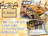 R Baker(アールベーカー) 海老名店のアルバイト情報