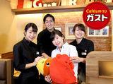 ガスト 佃店<012814>のアルバイト情報