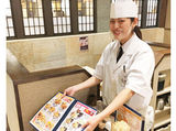 揚げたて天ぷらやぐら イオン茨木のアルバイト情報
