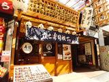 立ち寿司横丁 新宿西口のアルバイト情報