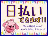 株式会社キャスティングロード 福岡支店/CSFU1111C西鉄福岡のアルバイト情報