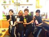 日本酒原価酒蔵 関内店のアルバイト情報